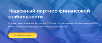 es group org