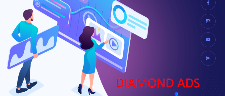 Diamond ADS