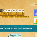 Basic industries