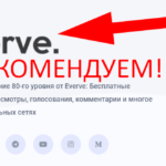 everve.net