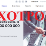 Intermax.capital отзывы