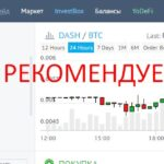 Yobit net отзывы
